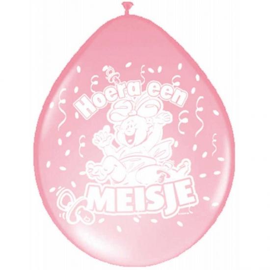 Image of Ballonnen geboorte meisje