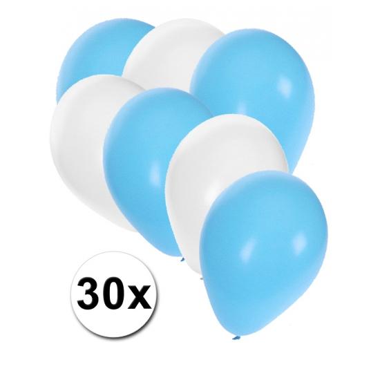 Image of Feest ballonnen in de kleuren van Argentinie 30x