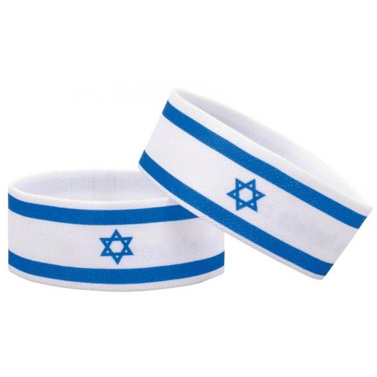 Israel sport polsbandje