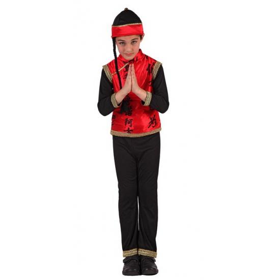 Image of Japanse verkleedkleding voor jongens