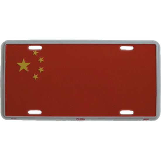 Image of Kentekenplaat China