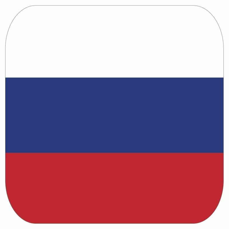Image of Landen bierviltjes Rusland 15 st