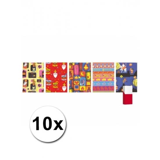 Image of Pakjesavond kadopapier Sinterklaas 10 stuks