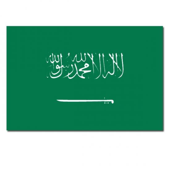 Saoedi Arabische vlaggen