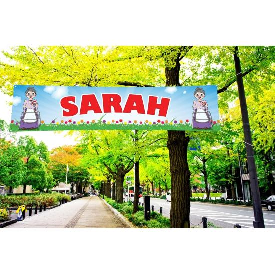 Sarah 50 jaar spandoek