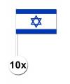 10 papieren zwaaivlaggetjes Israel 12 x 24 cm
