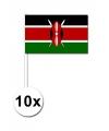 10 papieren zwaaivlaggetjes Kenia