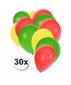 Feest ballonnen in de kleuren van Ghana 30x