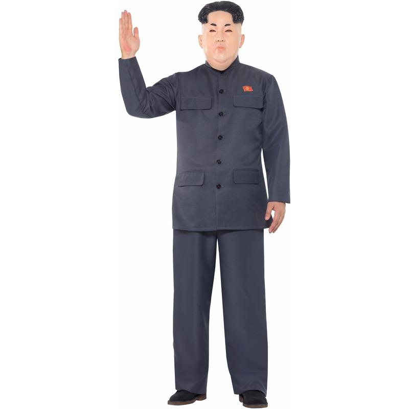 Spiksplinternieuw Kostuum leider Noord Korea met opblaas raket 87 cm in oranje YQ-17
